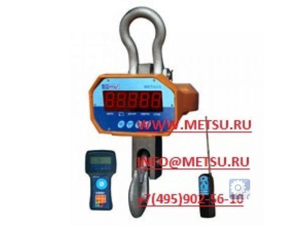 Компания поставка метрологии - metrology supply предлагает: - электронные подвесные крановые весы