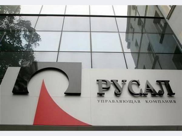 Русал предоставит план модернизации БАЗа свердловским властям