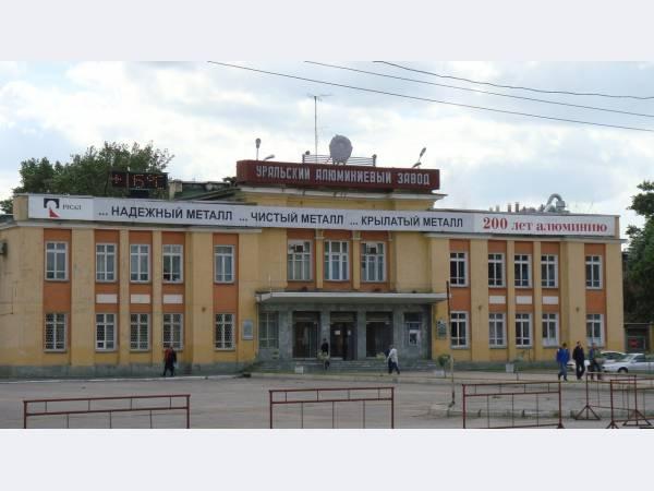 Уральский АЗ намерен нарастить объемы производства глинозема до 745 тыс. т
