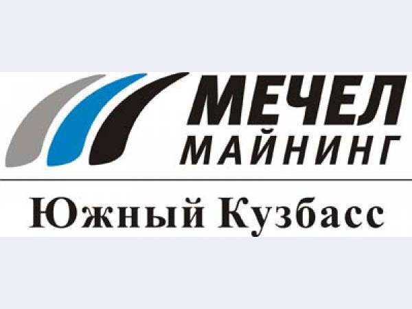 Мечел сообщает о возобновлении работ на приостановленных ранее объектах шахты Ольжерасская-Новая