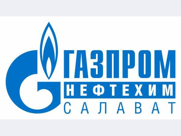 Газпром нефтехим Салават инвестирует в реконструкцию НПЗ 2,4 млрд рублей