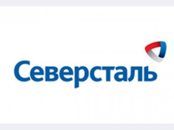 Северсталь построит в Череповце шаропрокатный стан стоимостью около 150 млн.руб.