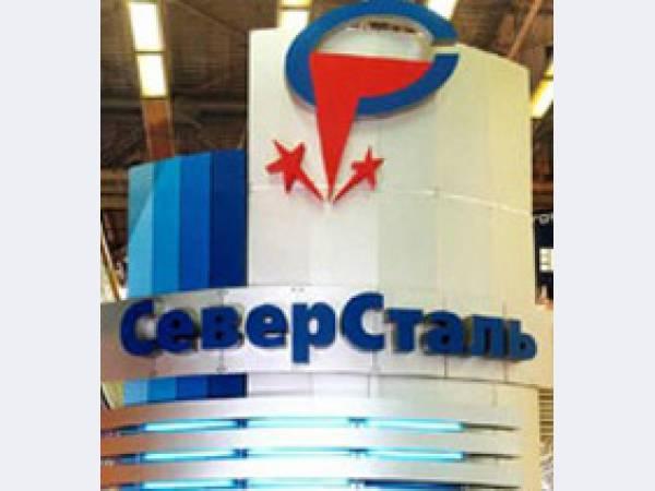 ЧерМК в 2012 году планирует направить 1,25 млрд рублей на природоохранную деятельность