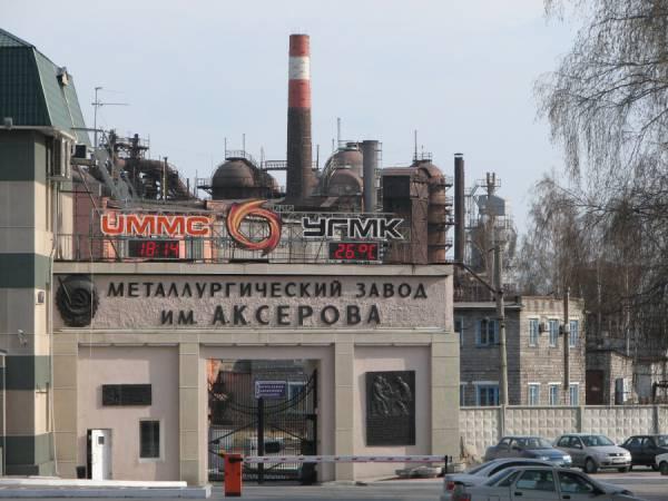 Метзавод им. А.К.Серова на 27% увеличил выручку от реализации продукции в 2011 году