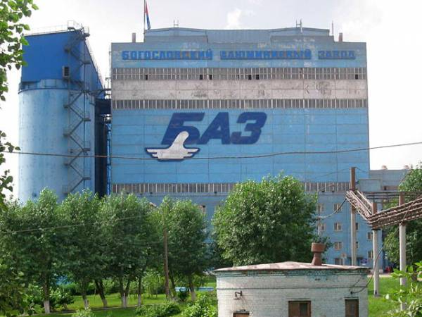 Власти Свердловской области следят за ситуацией на Богославском АЗ