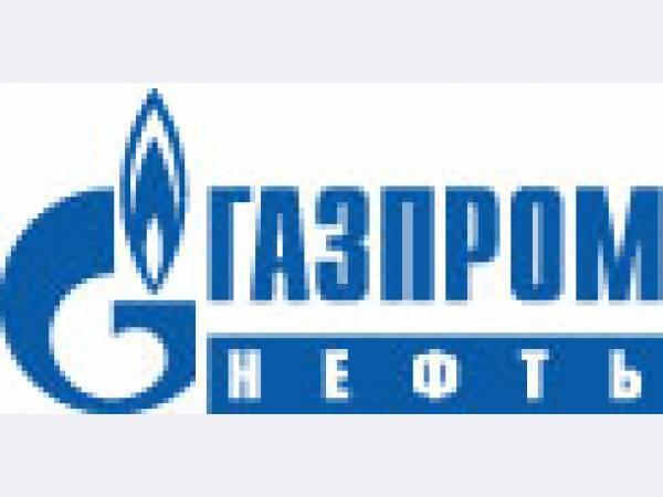 Газпром нефть направит 130 млрд рублей на модернизацию Московского НПЗ