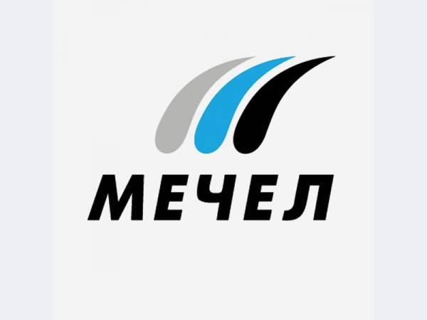 Мечел привлек у Газпромбанка $500 млн