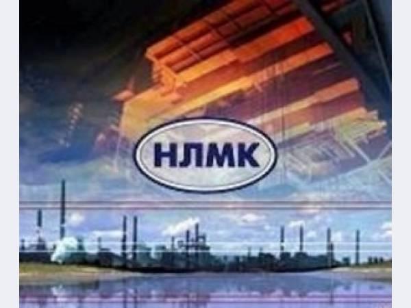 НЛМК повышает внутренние цены на прокат с покрытиями июньского производства на 1%