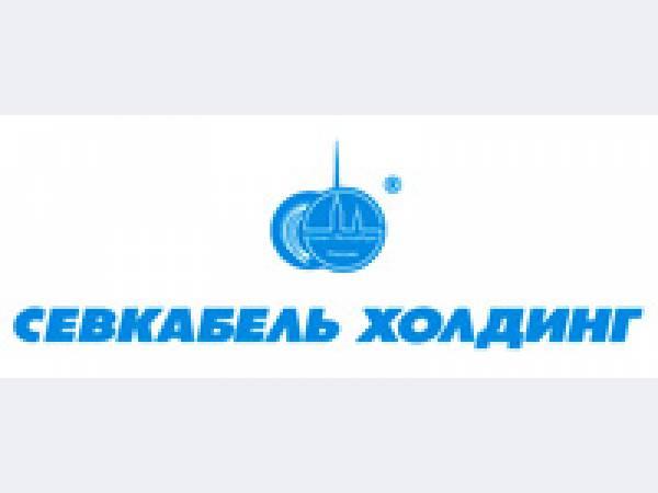 Группа Севкабель получила сертификаты соответствия ISO