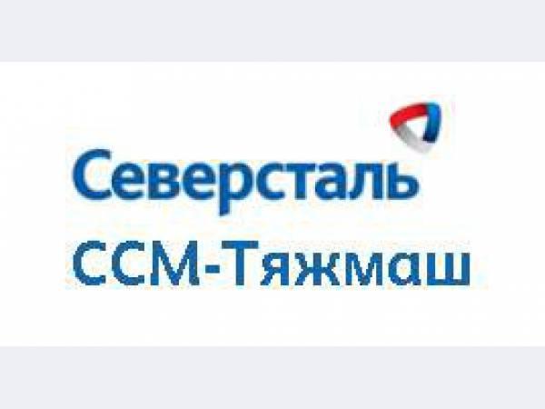 ССМ-Тяжмаш выполнил крупный заказ для ЧМК