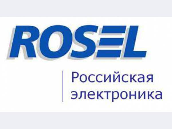 росэлектроника официальный сайт руководство