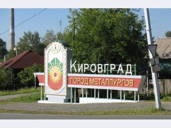 УГМК в Кировграде построит никелевый завод