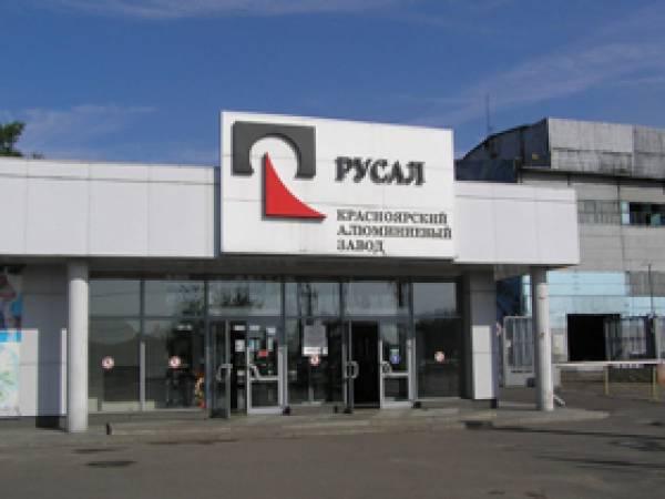 КрАЗ начнет производство инертных анодов до 2014 года