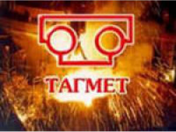 Таганрогский металлургический завод (Тагмет), входящий в Трубную Металлургическую Компанию (ТМК), успешно прошел...