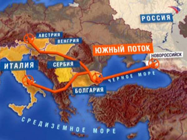 «Газпром» планирует построить отвод от «Южного потока» в Сербию
