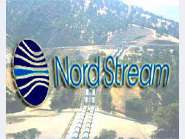 «Газпром» ввел в эксплуатацию вторую ветку газопровода «Северный поток»