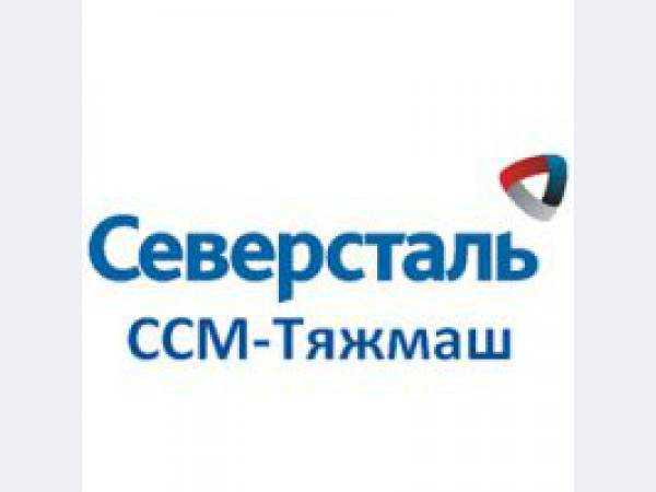 «ССМ-Тяжмаш» изготовило оборудование для переработки отходов ЧерМК