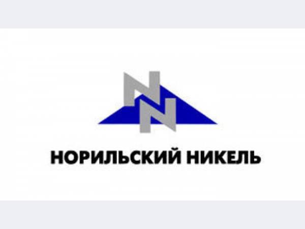 Решения совета директоров Норникеля признаны недействительными