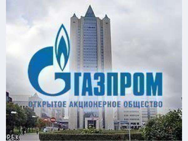 «Газпром» увеличит производство и поставки СПГ