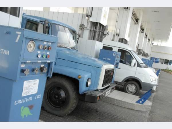 Газпром создал компанию для развития рынка газомоторного топлива