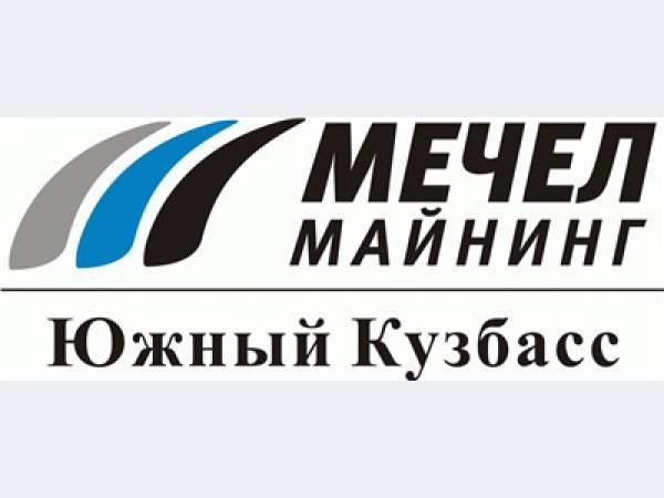 «Южный Кузбасс» пополнил парк техники погрузчиком и автогрейдером