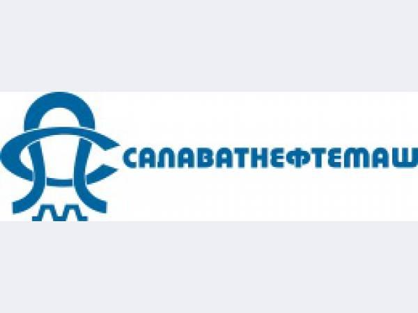 многие акционерное общество салаватский химический завод один российский