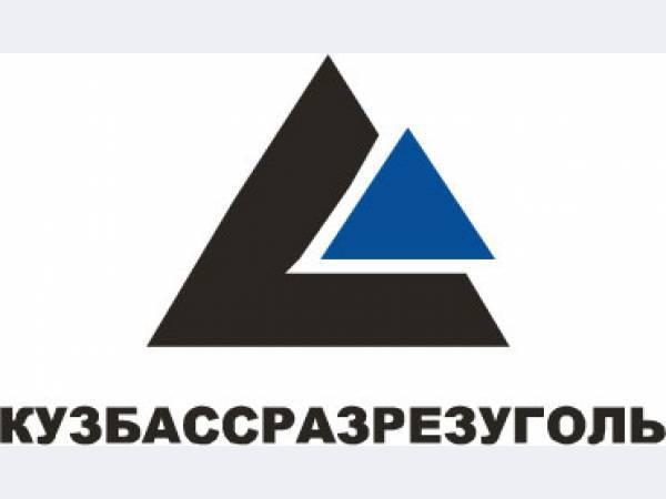 УК «Кузбассразрезуголь» сохранит производственные и социальные программы на уровне 2012 года