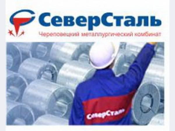 ЧерМК увеличил поставки для предприятий Вологодской области на 19% до 2,65 млн. тонн