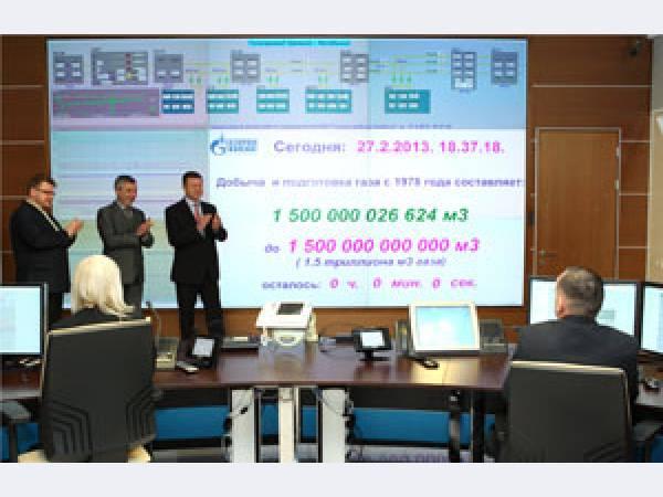 «Газпром добыча Ноябрьск» перешагнул рубеж добычи в 1,5 трлн куб. м газа