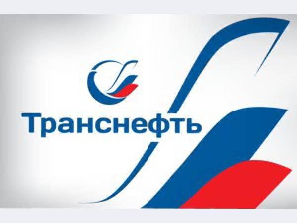 Транснефть изучает возможность увеличения поставок нефти в Китай через Монголию