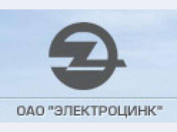 До 2017 года УГМК направит на развитие Электроцинка 823 млн руб.