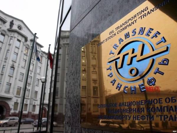 Статья: Транснфеть может прекратить поставки топлива на Украину и в Венгрию