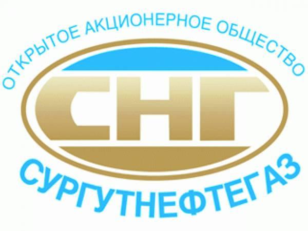 сургутнефтегаз акции 27 октября 2016 делать