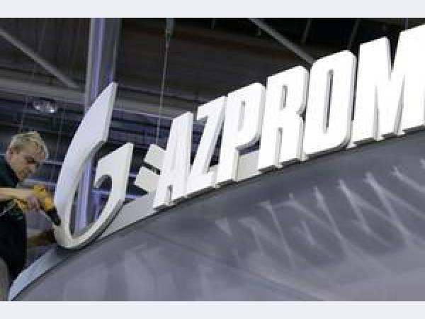 Gazprom International будет сотрудничать с Доминиканой в энергетической сфере