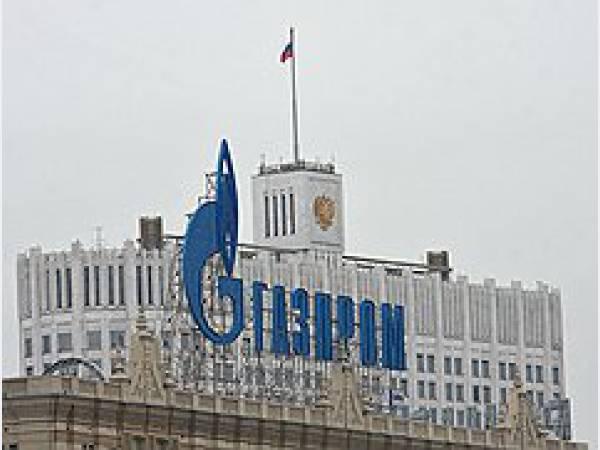 Счетная палата впервые за пять лет решила проверить «Газпром»