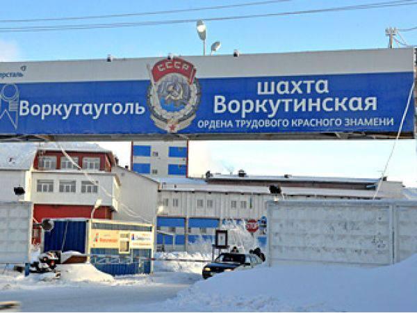 Шахта Воркутинская возобновила добычу угля двумя лавами