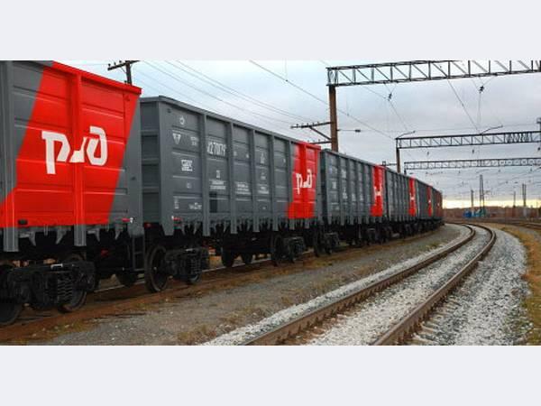 РЖД сократит грузоперевозки в 2014 году на 2%