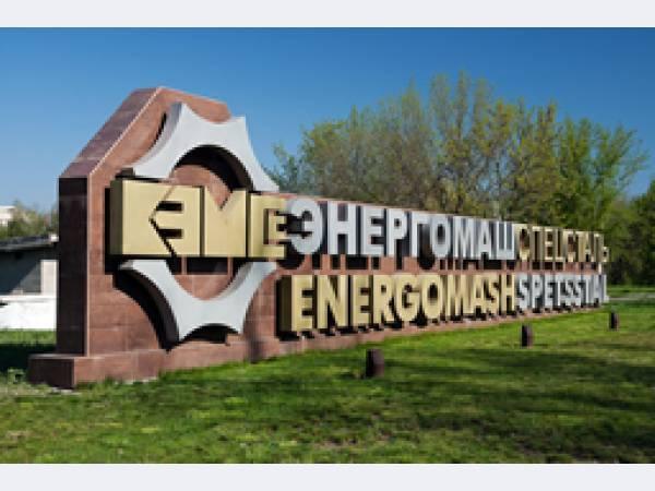 «Энергомашспецсталь» поставит рекордный объем прокатных валков ММК