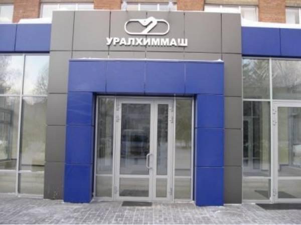«Уралхиммаш» проводит испытания шиберных задвижек