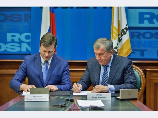 ОМЗ развивает сотрудничество с «Роснефтью»