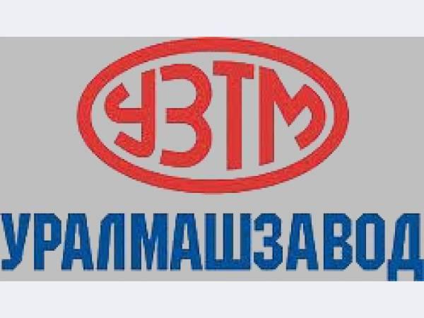 Уралмашзавод завершает изготовление четвертой шаровой мельницы для Учалинского ГОКа