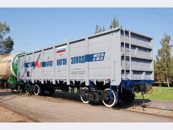 УВЗ в ближайшее время рассчитывает получить тарифные скидки для своих вагонов