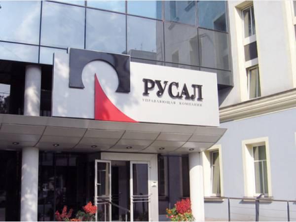 Металлургические и угольные компании России вернули интерес инвесторов к своим акциям
