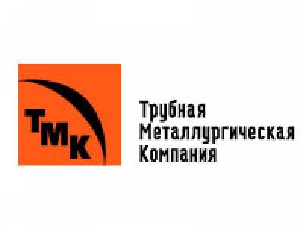 ТМК признана лучшим поставщиком трубной продукции для освоения морского шельфа