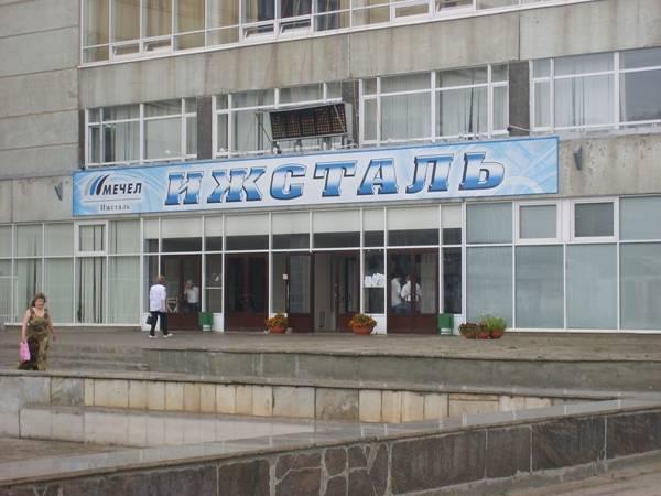 Прекращено производство в деле о банкротстве завода Ижсталь группы Мечел