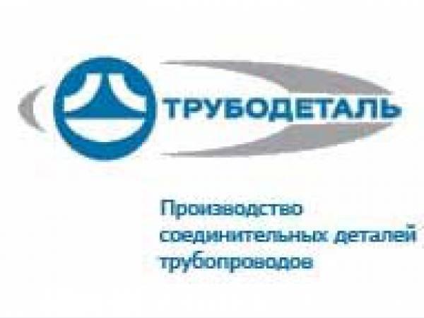 Продукция завода «Трубодеталь» для атомной промышленности названа «Новинкой года» в конкурсе «100 лучших товаров России»
