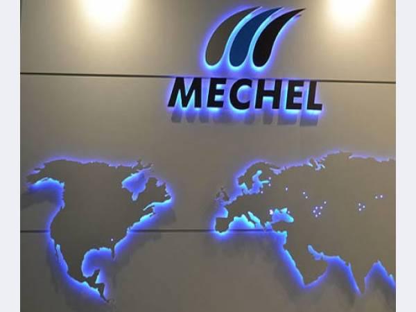 Рост акций Мечела превысил 40%