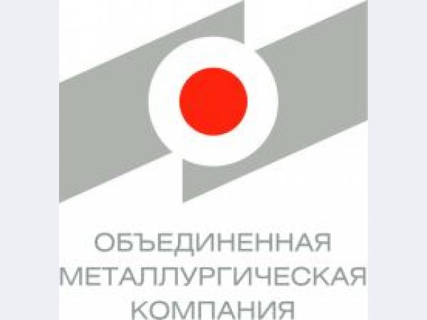 Трубодеталь и горно-металлургический профсоюз подписали соглашение