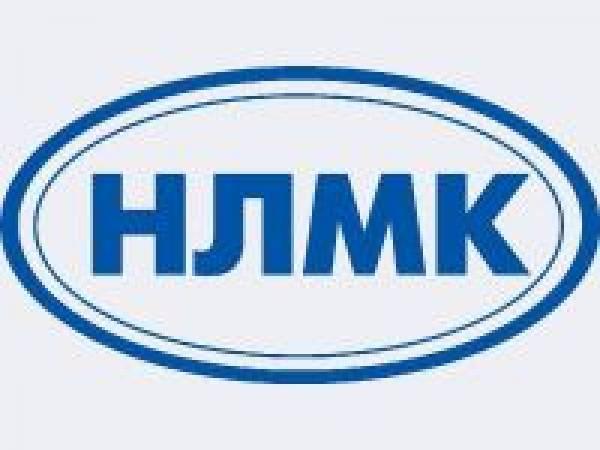 НЛМК открыло торговое представительство в Бразилии