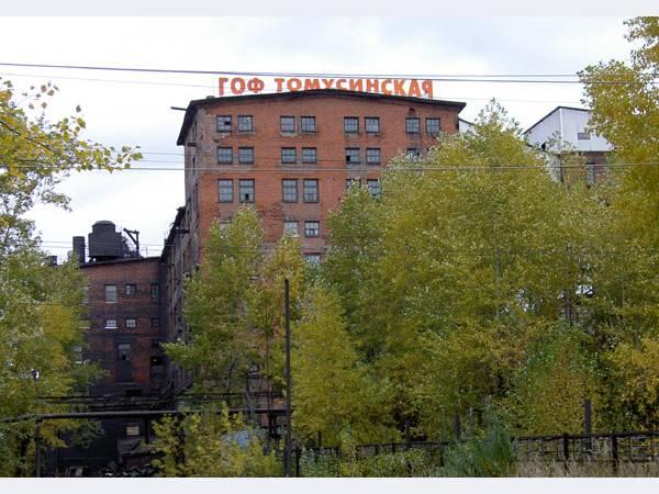 Обогатительная фабрика Томусинская внедряет автоматизированную систему фильтрации отходов